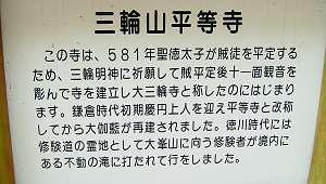 041121_62_setumei.jpg