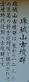 041122_81_setumei.jpg